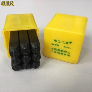 Bộ đóng số bằng thép thường 6 mm DI CHUANG