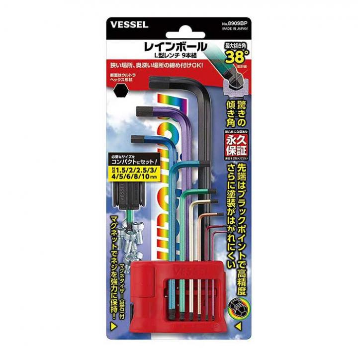 Bộ chìa vặn lục giác đầu bi 9 cây Vessel 8909BP