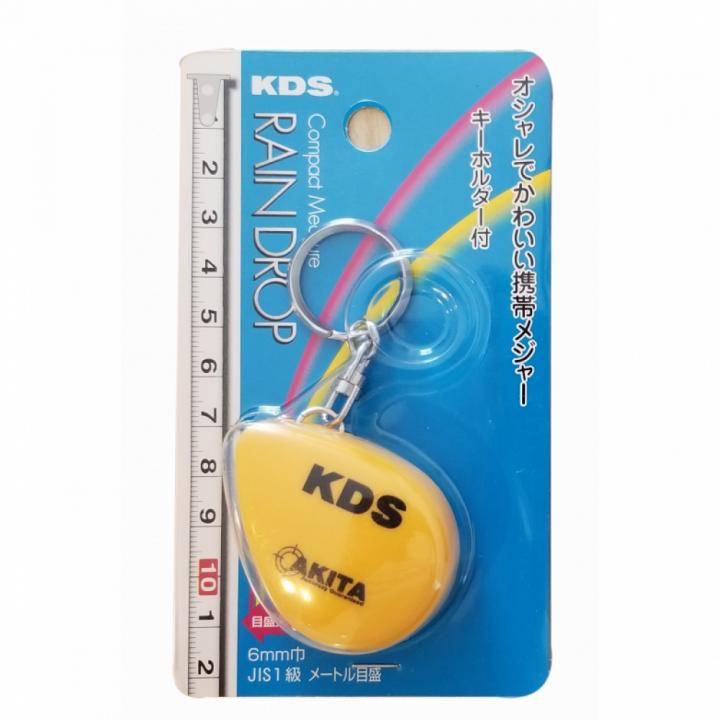 Thước cuộn thép móc khóa 2m KDS RA06-20 (vàng)