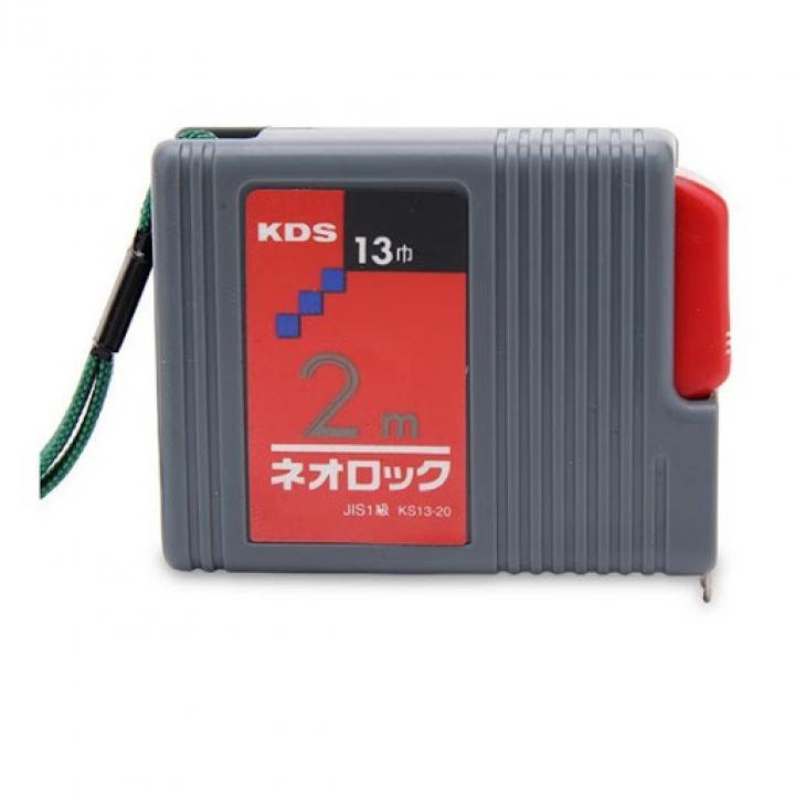 Thước cuộn thép 2.0m KDS KS-1320