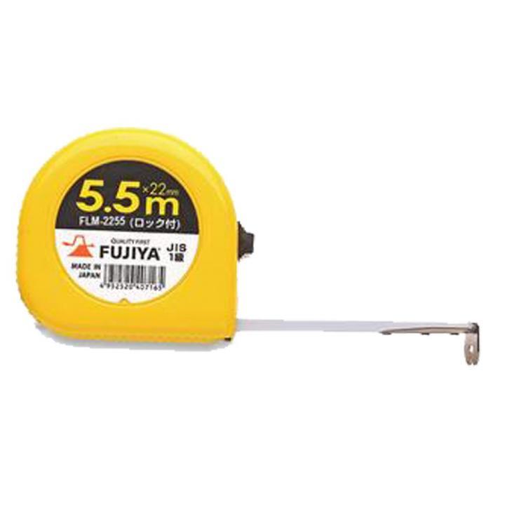 Thước cuộn thép Fujiya FLM-2255 5.5m