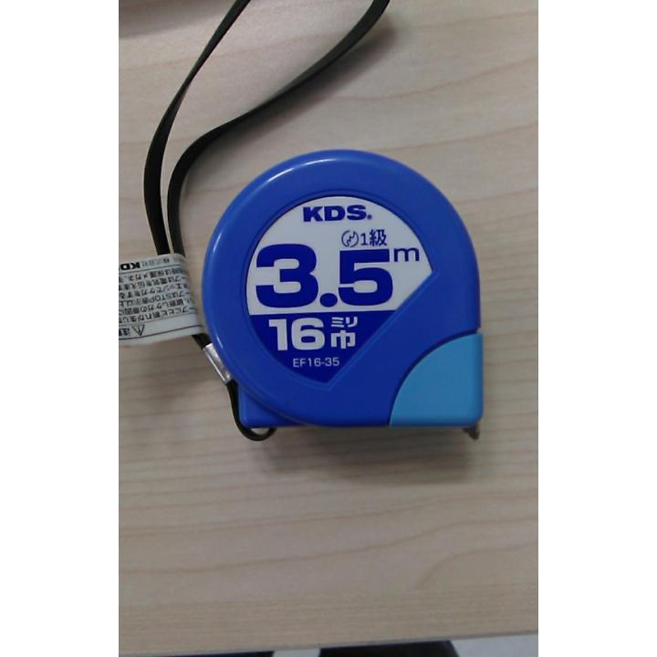 Thước cuộn thép  KDS EF 16-35 3.5m