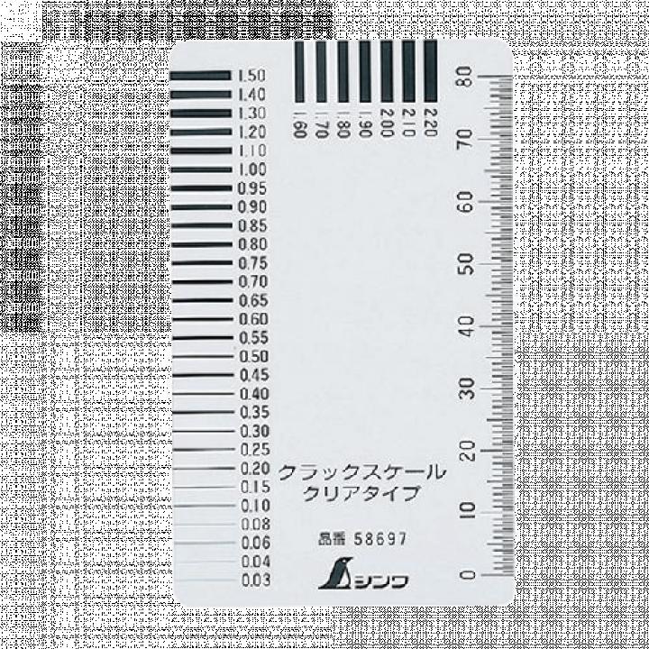 Thước đo độ hở Shinwa 58697