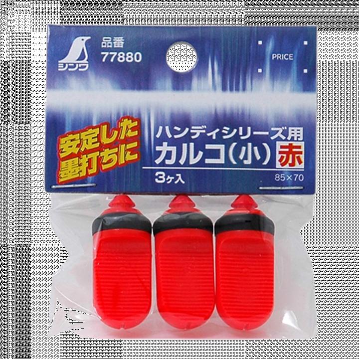 Chốt đinh vị ( 3 cái ) cho Bật mực Shinwa 77880