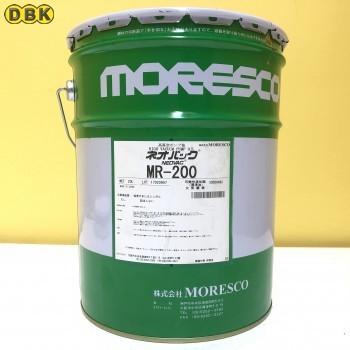 Dầu chân không NEOVAC Moresco MR-200