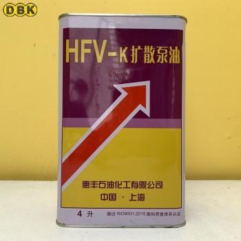 Dầu cho bơm khuyếch tán chân không Huifeng HFV-K
