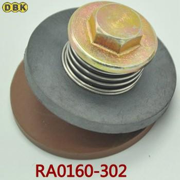 Van xả 1 chiều cho Busch RA0302D 0916529297