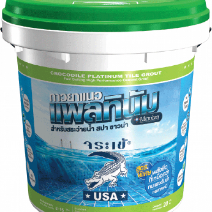 Keo chà ron chuyên dụng cho hồ bơi Crocodile Platinum màu Morning Blue 5 kg