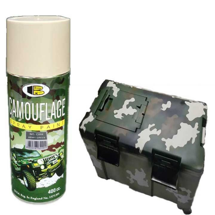 Sơn xịt ngụy trang màu rằn ri Bosny Camouflage 400cc 6 chai