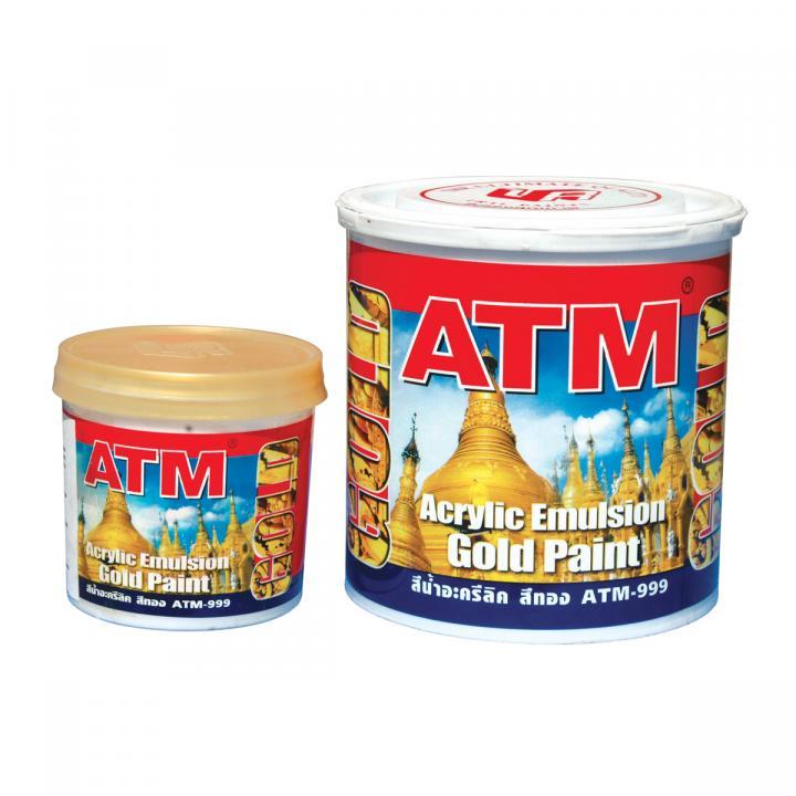 Sơn nước nhũ vàng ATM 999 875 ml