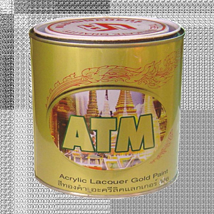 Sơn công nghiệp nhũ vàng ATM 666 875 ml