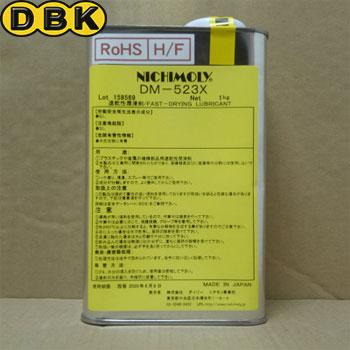 Dầu Nichimoly DM-523X (1kg/can)