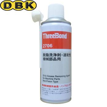 Chất tẩy dầu mỡ Threebond 2706