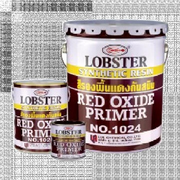 Sơn lót chống rỉ Lobster màu chu 800 ml