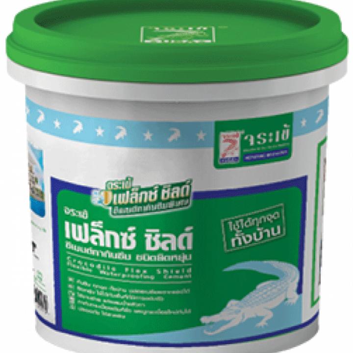 Vật liệu chống thấm Crocodile Super Shield màu Xám 5 kg