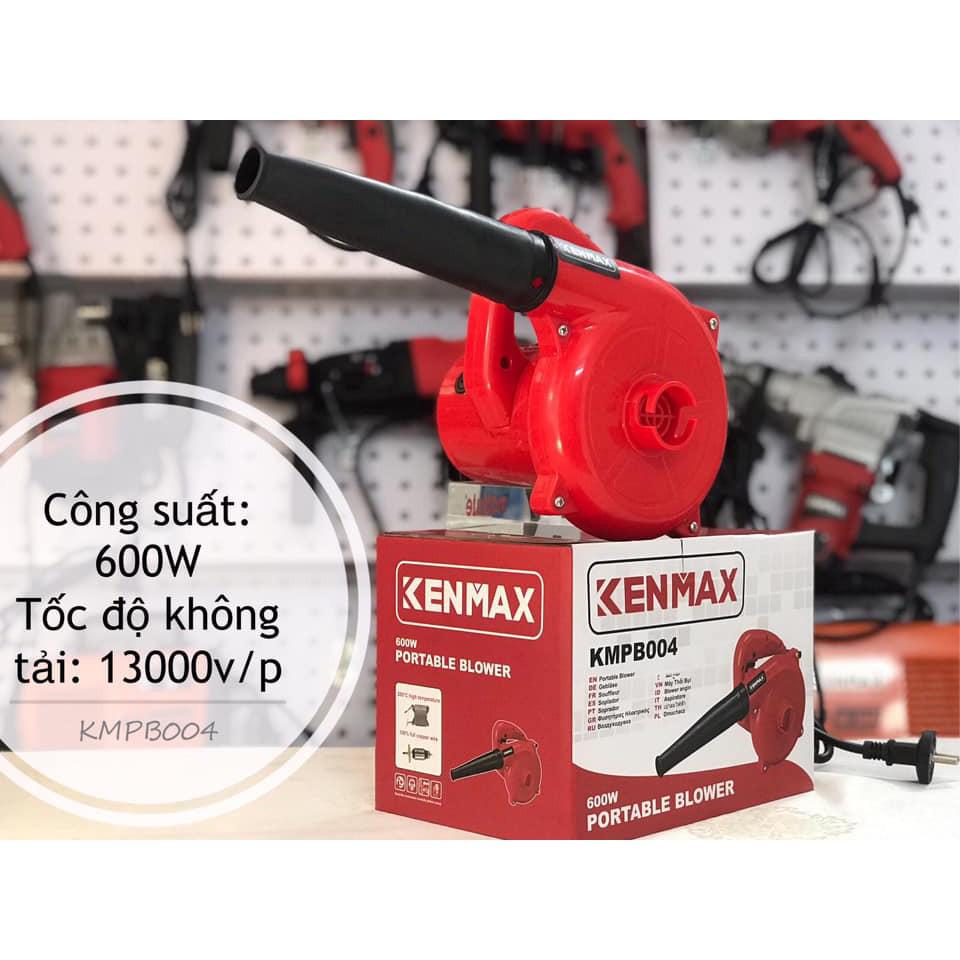 Máy thổi bụi 600W Kenmax KMPB004
