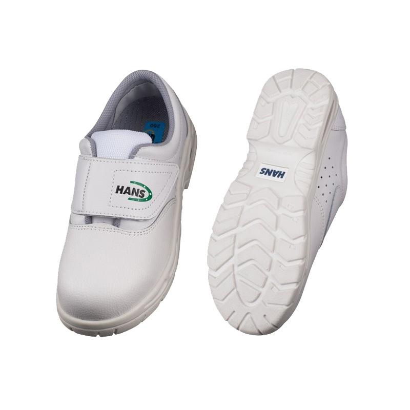 Giày bảo hộ HANS HS-202 AIR, Size 40