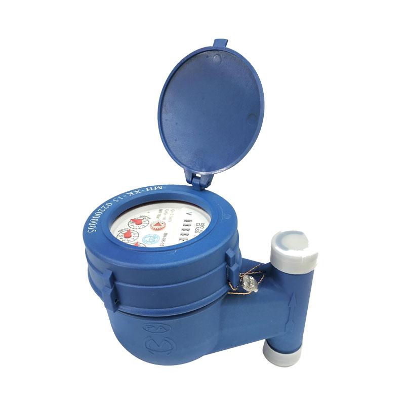 Đồng hồ từ cấp B ko 1C màu xanh Minh Hòa MH15XK