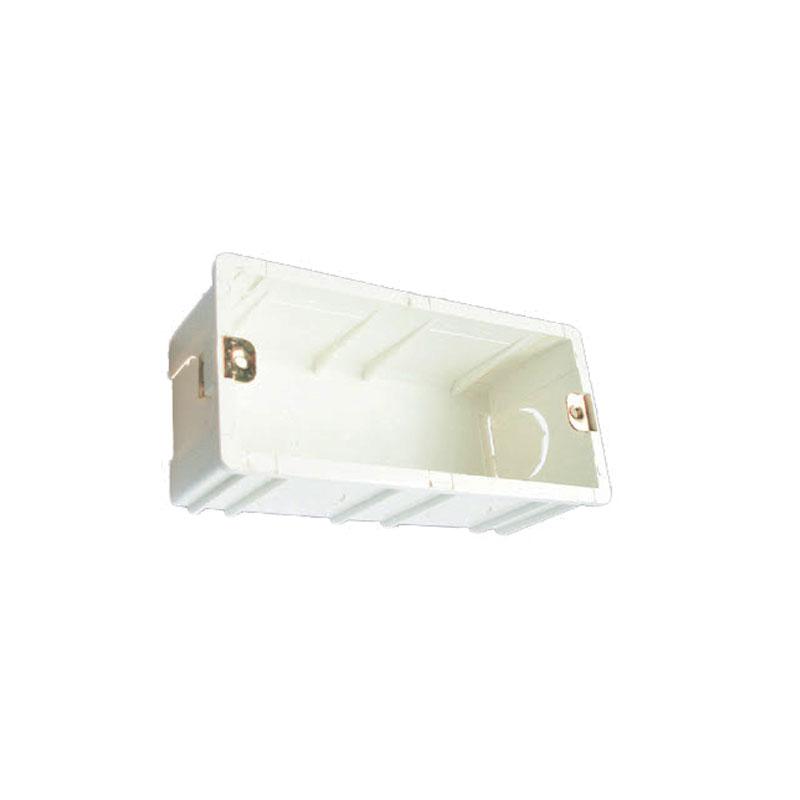 Hộp box âm tường cho ổ cắm cạo râu hình chữ nhật MPE N04