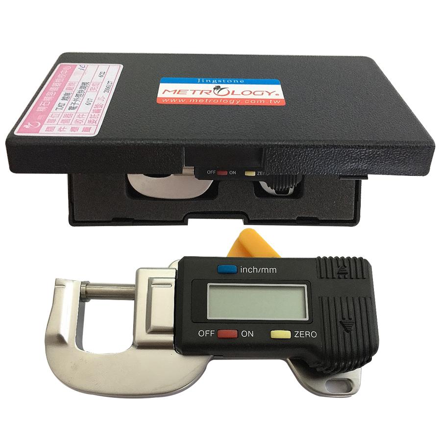 Thước Panme điện tử đo độ dày 0-12mm / 0.5inch METROLOGY ES-9001