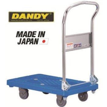 Xe đẩy hàng Dandy UPL-LSC
