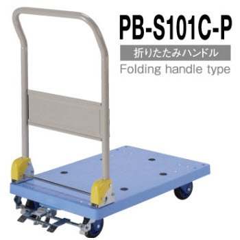 Xe đẩy hàng Prestar PB-S101C-P