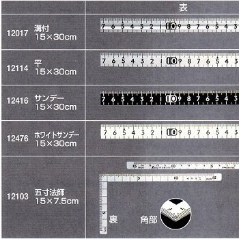 Thước đo góc vuông Shinwa 12017