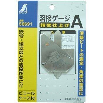Dưỡng đo mối hàn Shinwa 58691
