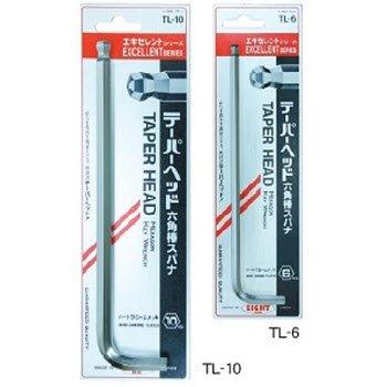 Lục giác bi 2mm EIGHT TL-2