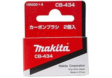 Chổi than Makita (CB-434) 195020-8 dùng cho BTW070, DFL082F