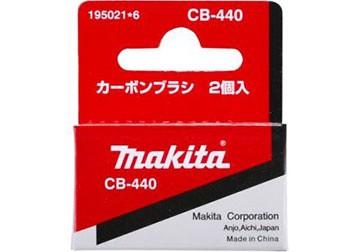 Chổi than Makita (CB-440) 195021-6 dùng cho DDA340RFE, DTW251RFE, DDF482RAE, DHP482RAE, DJV180Z, DTD134RFE, DTW251RME, DTD152RAE, DTW250RFE