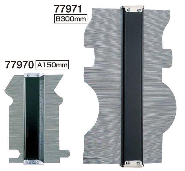 Dưỡng đo hình dạng 300mm Shinwa 77971