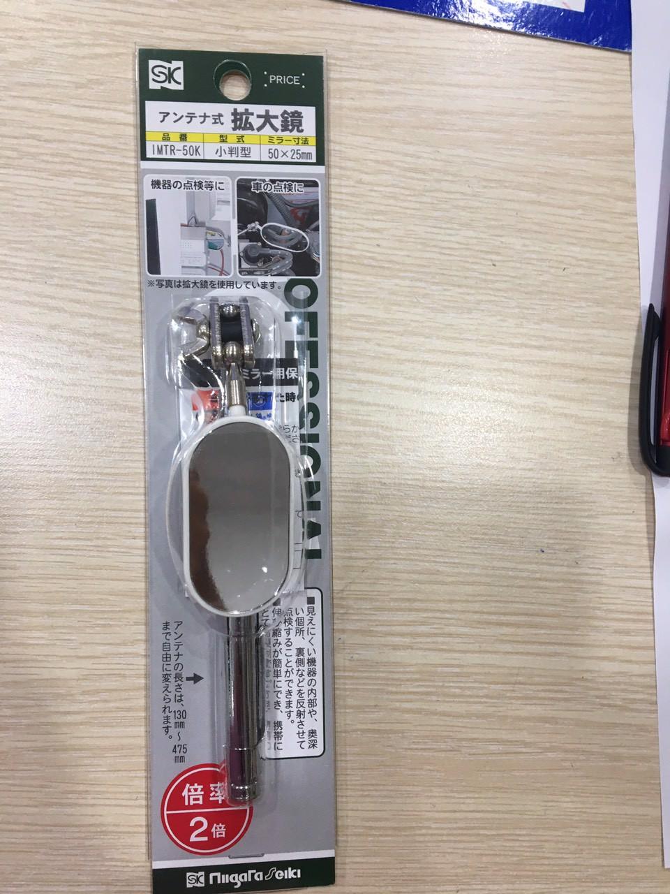 Gương soi mối hàn soi kỹ thuật Ø 50mm Niigata IMTR-50K