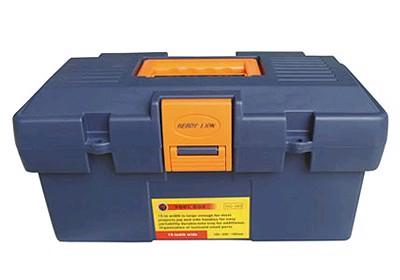 Thùng đồ nghề nhựa nhỏ (NO-380) Berrylion 100101380