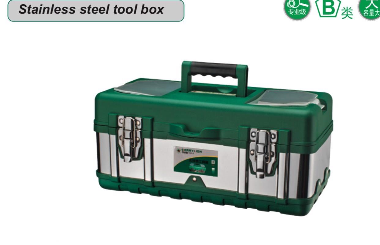 Thùng đồ nghề sắt  nhỏ (NO-350) Berrylion 100103014
