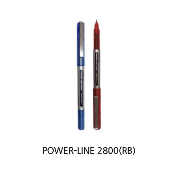 Bút Trình Ký LinePlus Power-Line 2800