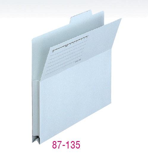 Túi giấy PF A4-E/061PF plus (Lưu trữ 200 tờ)