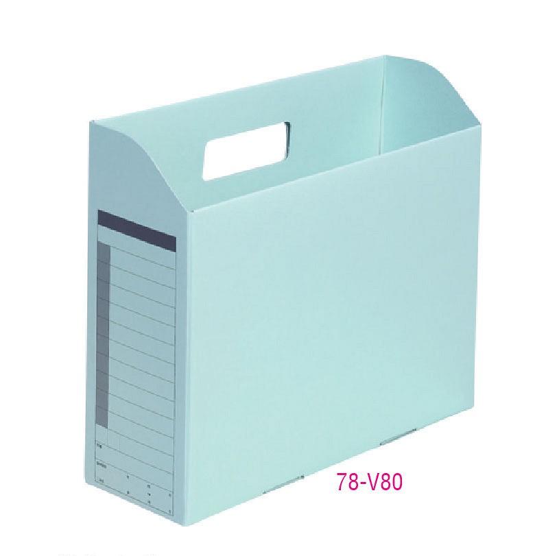 Bìa hộp hồ sơ giấy ngang A4-E plus