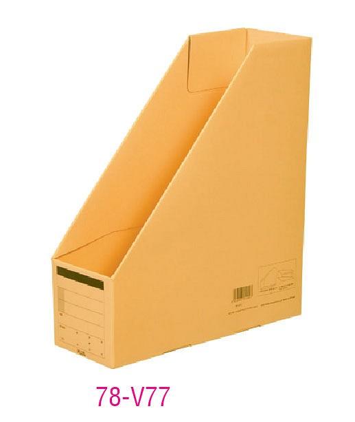Bìa hộp hồ sơ giấy xéo A4-S plus