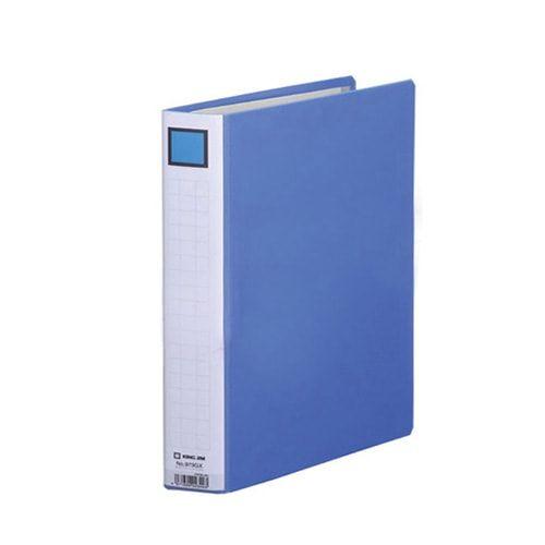 Bìa còng ống kingjim 3cm x 300 tờ blue 973G