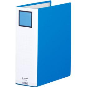 Bìa còng ống kingjim 8cm x 800 blue 978G