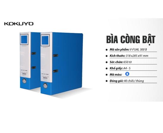 File còng bật khổ A4-S 10cm V-FUAL 300B