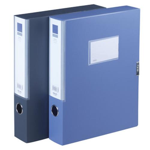File Hộp ABA - 3.5cm Deli - 5682