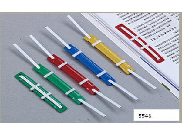 Nẹp Tài Liệu Nhựa 80mm Deli - 5548