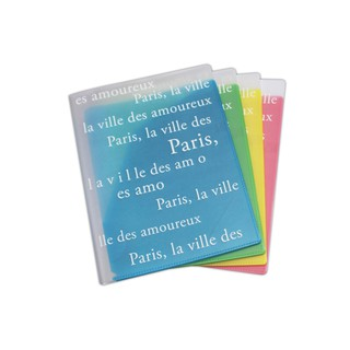 Bìa Nhiều Ngăn - Mẫu Paris Double A