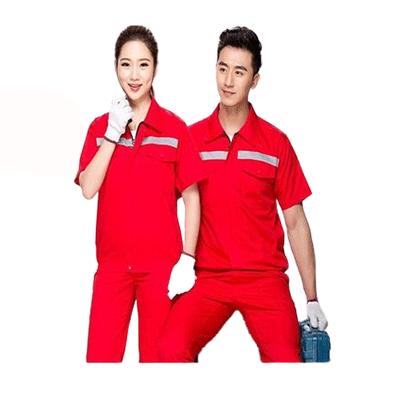 Quần áo công nhân điện lực CNDL-17400