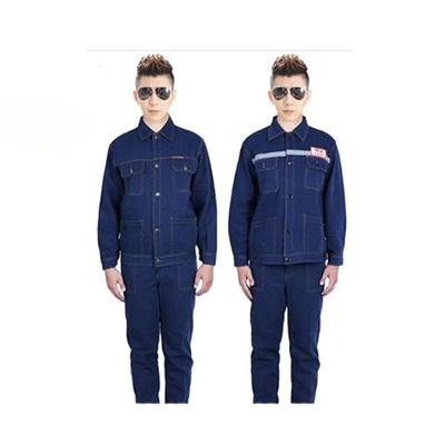 Quần áo công nhân điện lực CNDL-17362