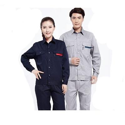Quần áo công nhân xây dựng CNXD-17256