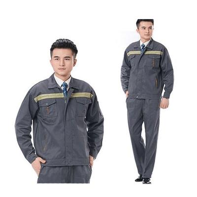 Quần áo công nhân xây dựng CNXD-17250