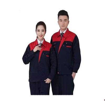 Quần áo công nhân xây dựng CNXD-17248